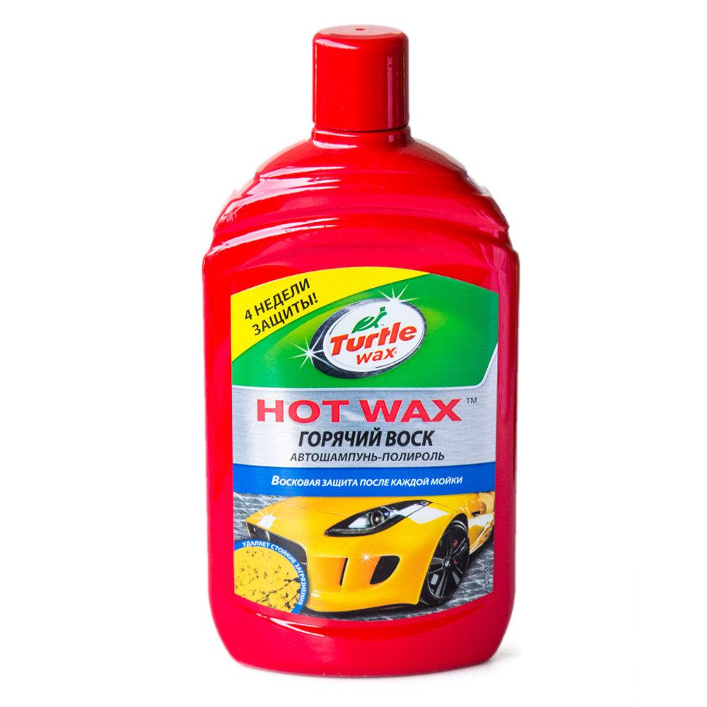 Автошампунь-полироль горячий воск Hot Wax 500мл RU 53018