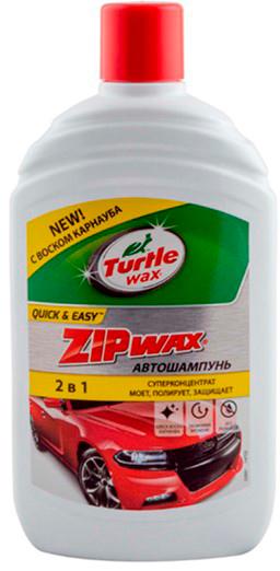 Автошампунь ZIP WAX 500мл RU 52891