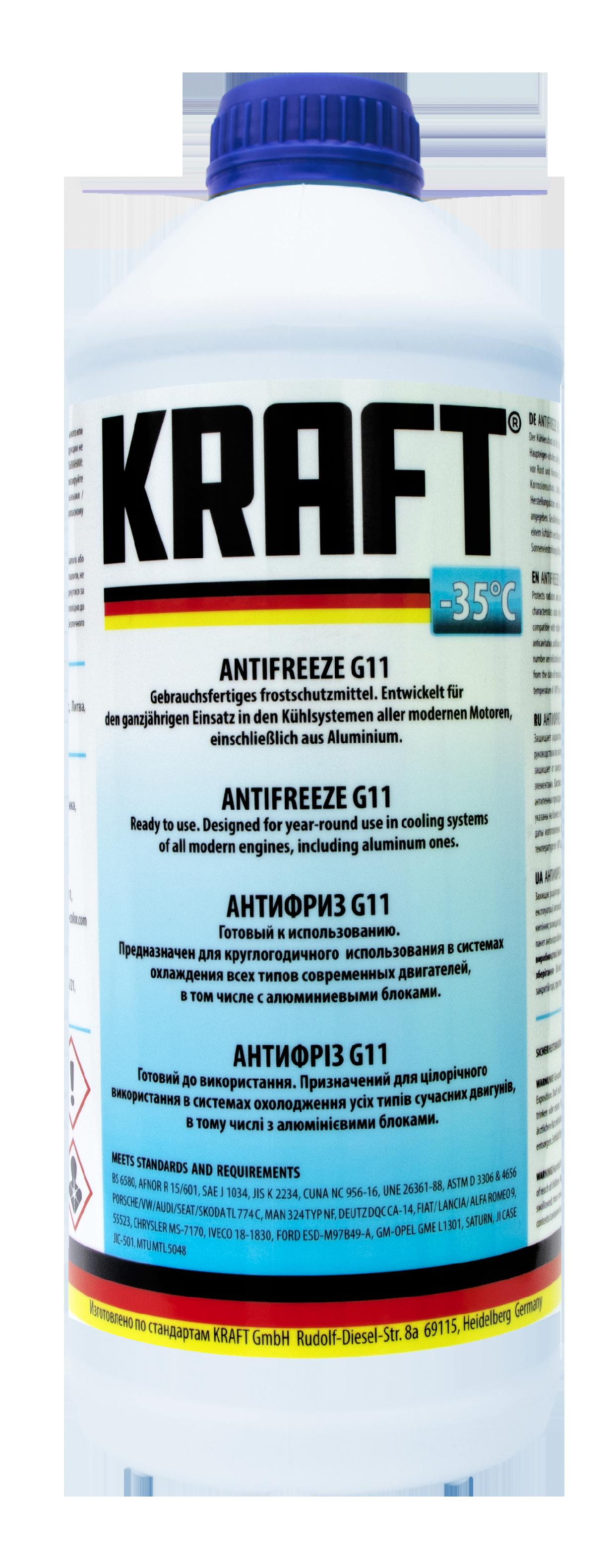 Антифриз G11 -35°C ТМ 'KRAFT' 1,5л KF105
