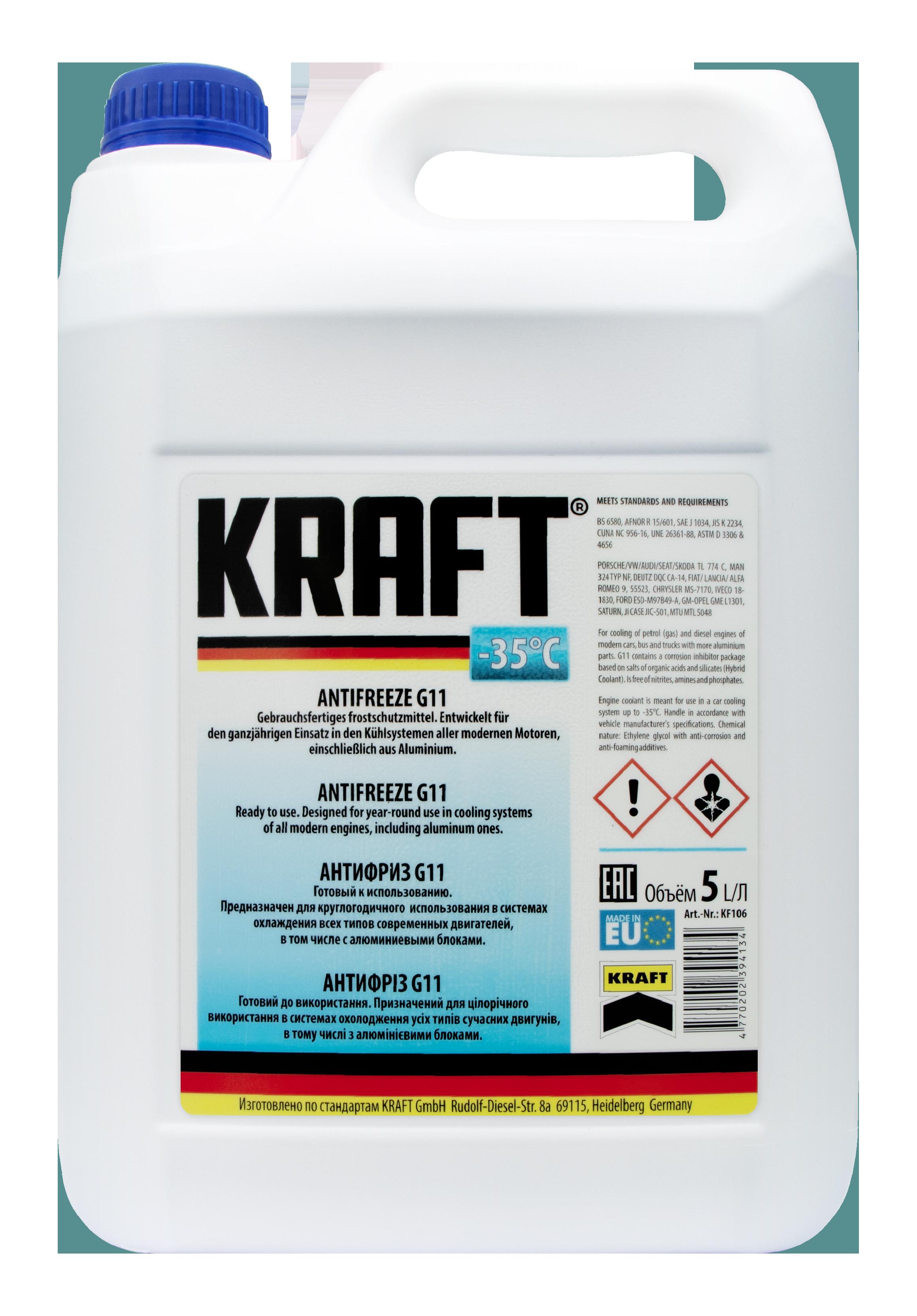 Антифриз G11 -35°C ТМ 'KRAFT' 5л KF106