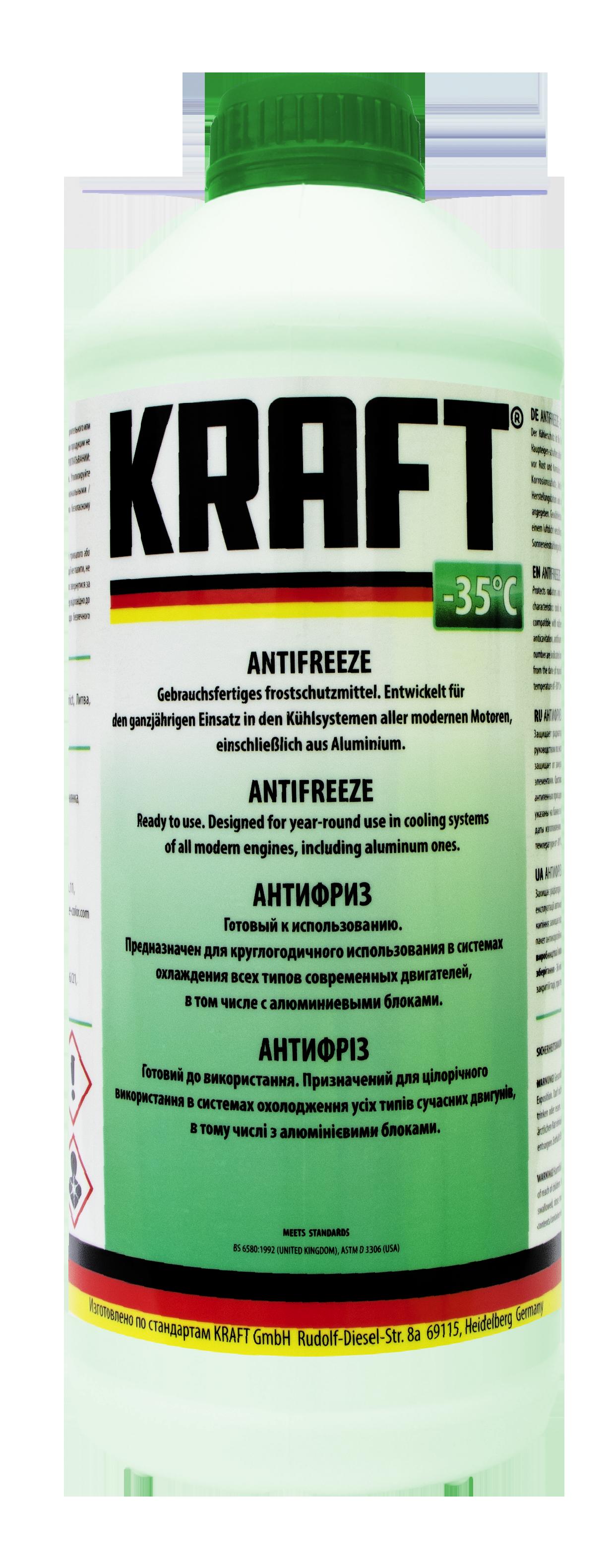 Антифриз -35°C ТМ 'KRAFT' 1,5л KF114