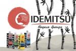 Неделя бренда Idemitsu в компании ОБК!