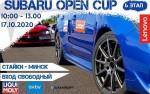 6-й этап Subaru Cup: финал близко