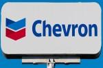 Полезная информация о корпорации Chevron