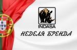Начинаем неделю бренда Indasa в ОБК