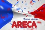 Неделя бренда Areca в ОБК!