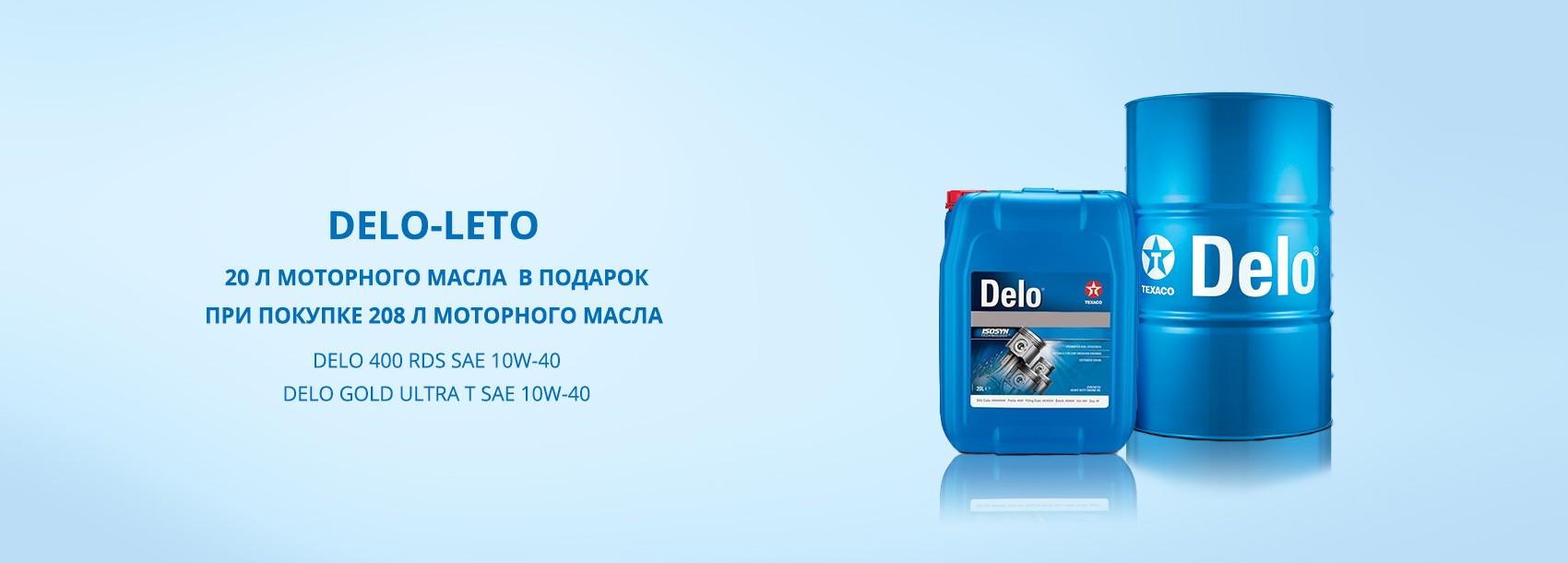 Delo-Leto