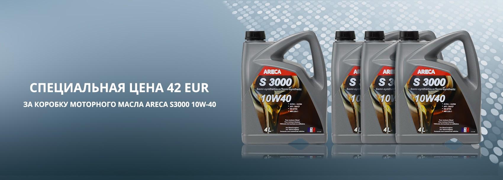 Специальная цена от 4-х штук на Areca S3000