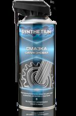 SN-4615 SYNTHETIUM Смазка силиконовая, аэрозоль с умным распылителем, 520 мл SN-4615
