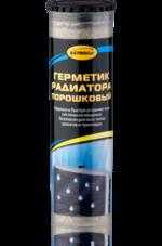 Ас-179 Герметик радиатора, порошковый, пенал, 50 мл Ас-179