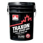 PETRO-CANADA трансмиссионное масло для МКПП TRAXON 80W-90 20л TR89P20