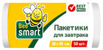 BEE SMART ПАКЕТИКИ ДЛЯ ЗАВТРАКА 20Х30 СМ, 50 ШТ 404060
