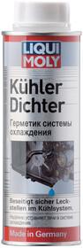 Присадка в систему охлаждения для герметизации радиатора Kuhler Dichter 250мл 1997