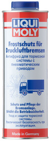 Антифриз для тормозной системы Frostschutz fur Druckluftbremsen 1л 7662