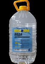 Вода дистиллированная MegaZone 5л, ПЭТ упаковка 9000045