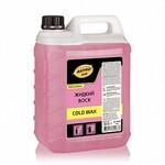 Ас-4445 Жидкий воск Cold Wax, концентрат 1:120, 5 кг. Ас-4445